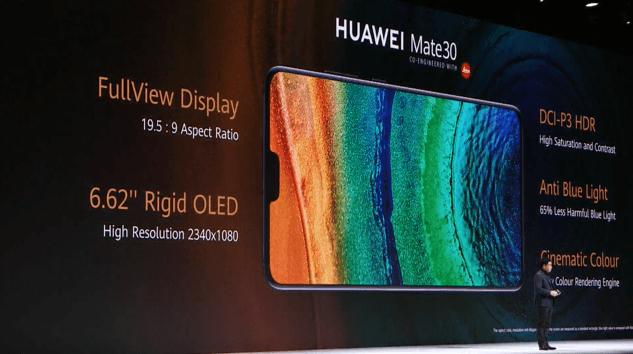HUAWEI Mate 螢幕