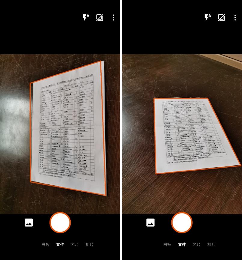 手機掃描文件app