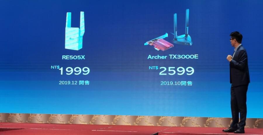 Archer TX3000E 價格