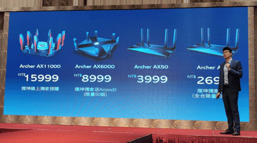Archer AX11000售價