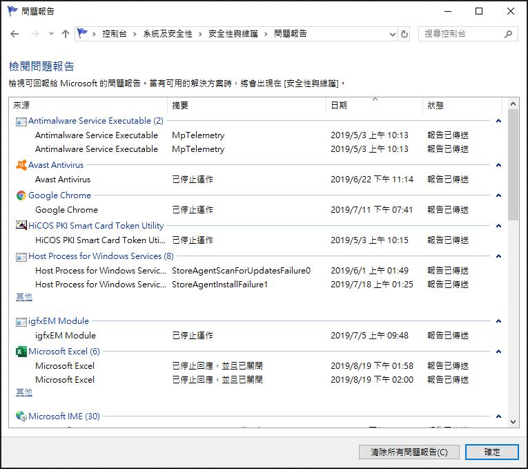 Windows實用技巧