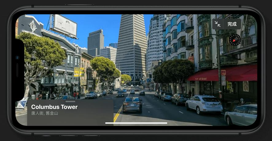 iOS 13功能整理