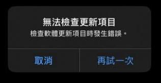 iOS 13 鍵盤選字