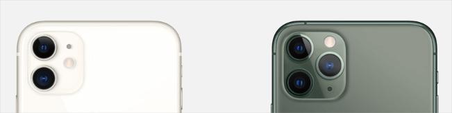 iPhone 11 Pro 差異