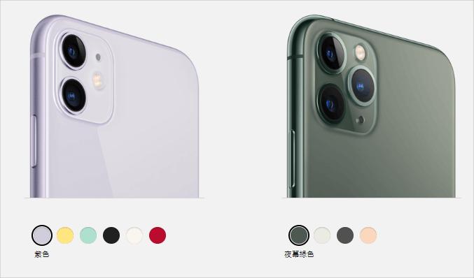 iPhone 11 Pro 哪裡不同