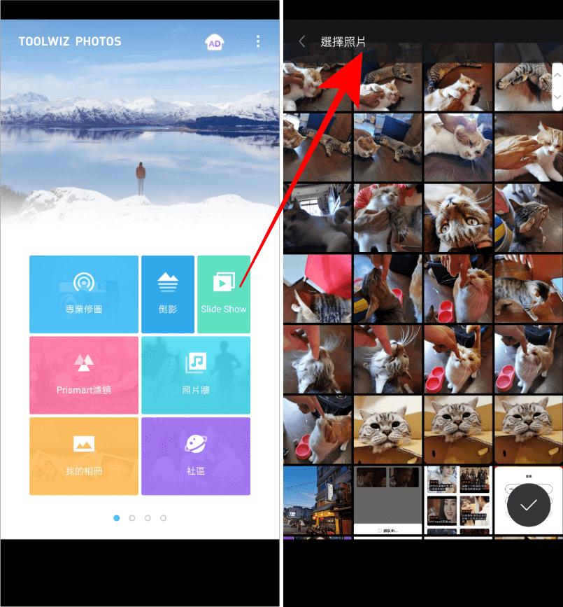 相片幻燈片app