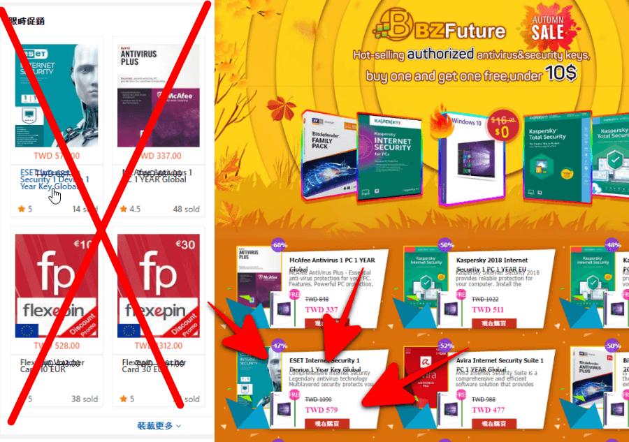 Windows 10 Pro 便宜序號