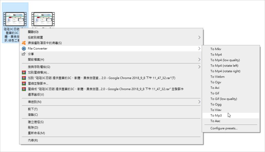 圖片轉 PDF