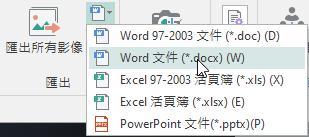 PDF 共同編輯