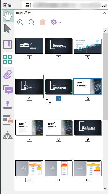PDF轉圖片