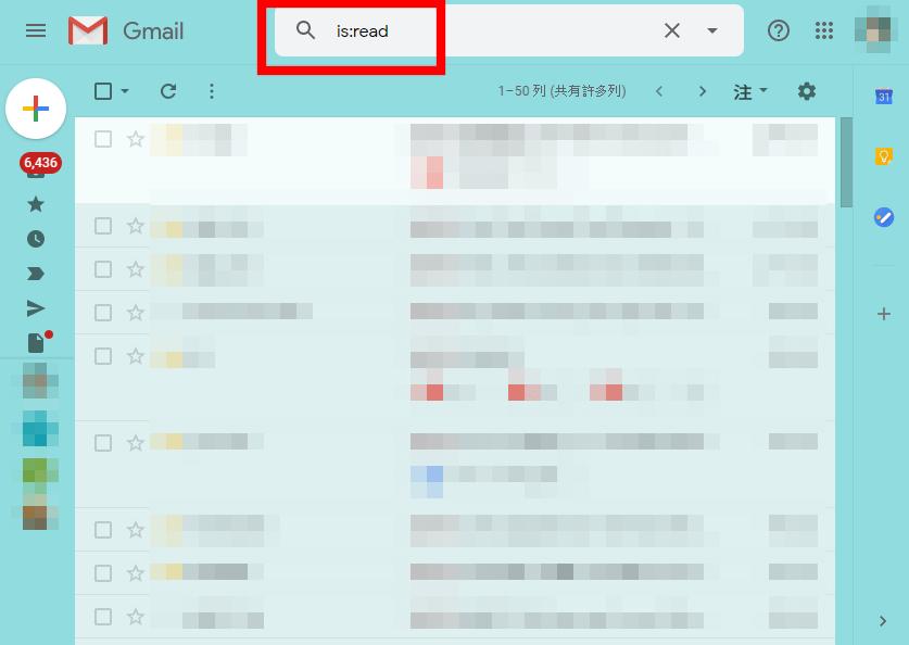 Gmail 空間不足釋放