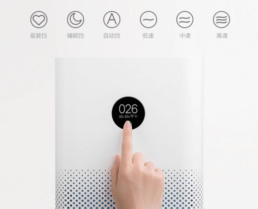 小米空氣淨化器 3 台灣開賣日期