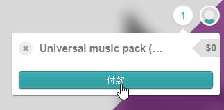 免費背景音樂下載
