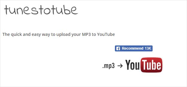 YouTube上傳音訊檔