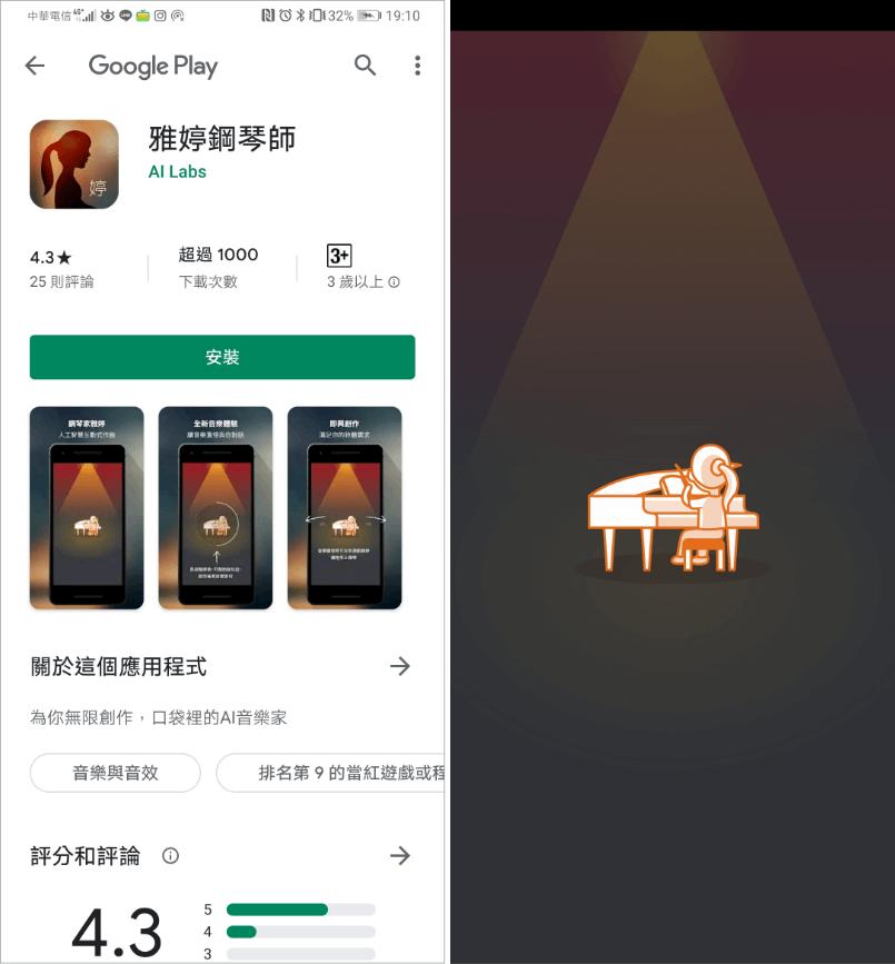 免費鋼琴音樂