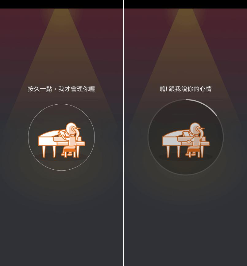 雅婷鋼琴師