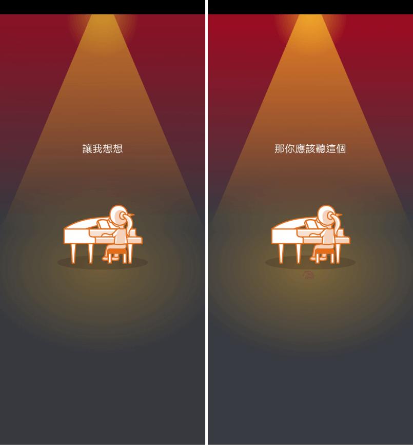 免費背景音樂