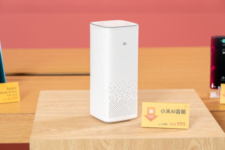 小米AI音箱995元