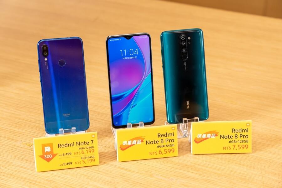 Redmi Note 8 Pro 1111優惠