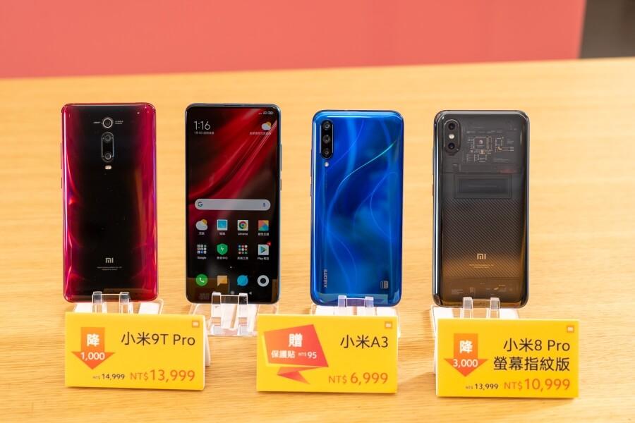 Redmi Note 8 Pro 優惠