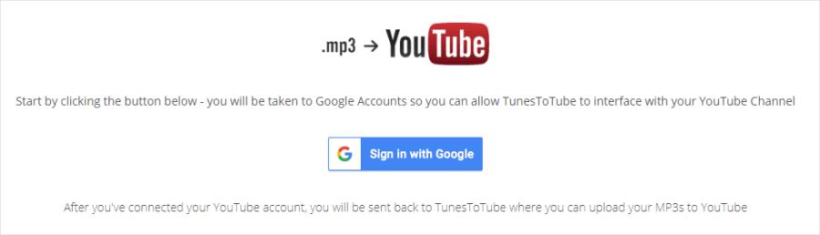 MP3 上傳網站