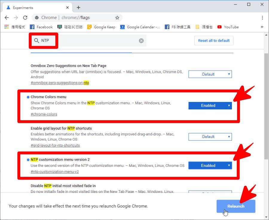Chrome網頁背景顏色