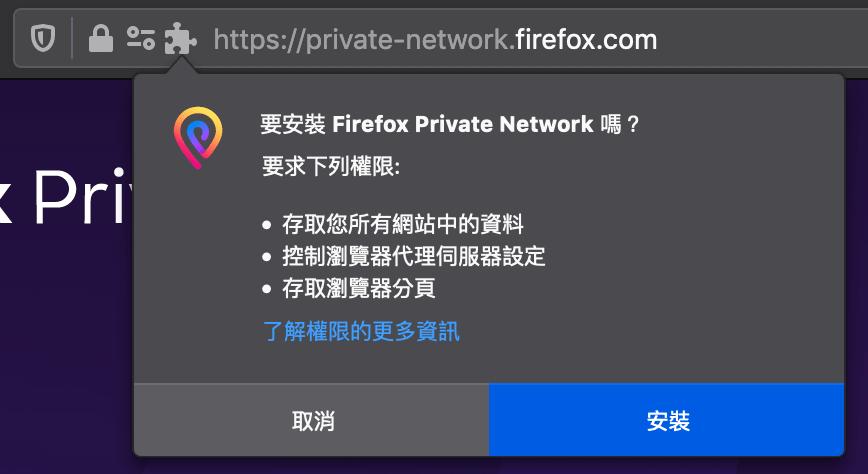 免費VPN工具推薦