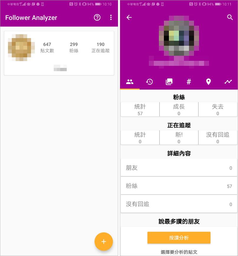 IG 小編工具