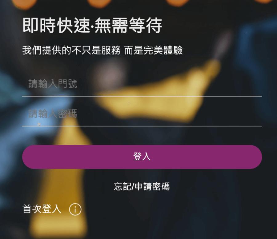 台灣之星合約到期日查詢