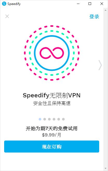 免費VPN工具