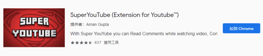 YouTube 影片資訊