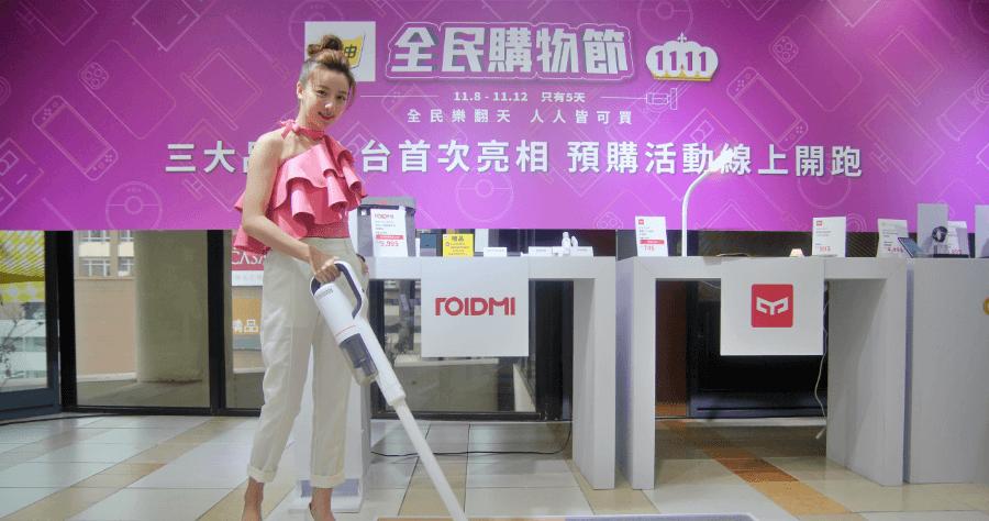 燦坤 1111 全民購物節