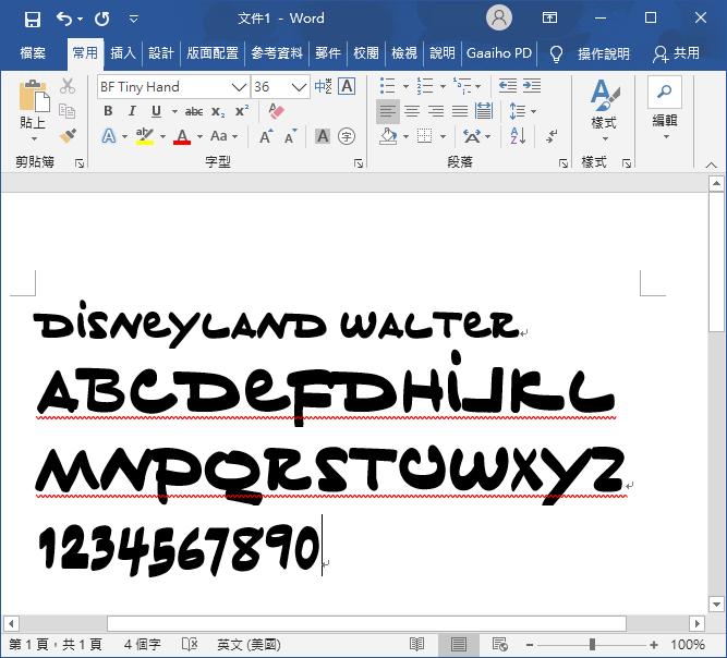 Tiny Hand 字體下載