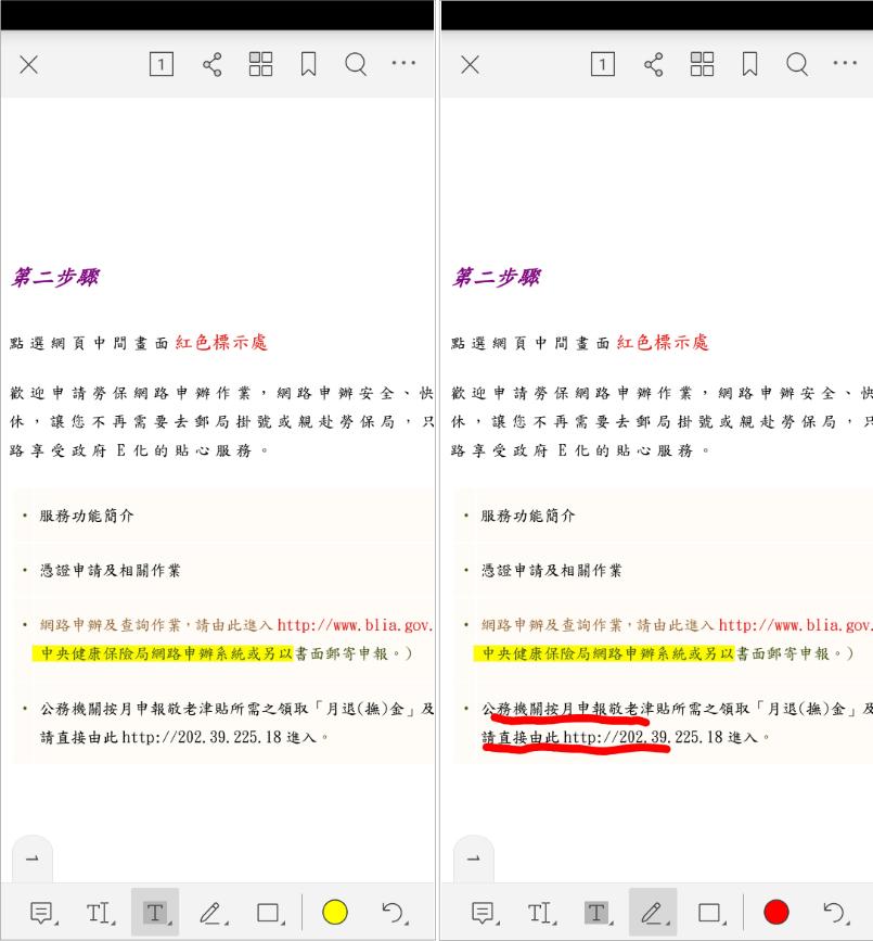 iPhone PDF 工具