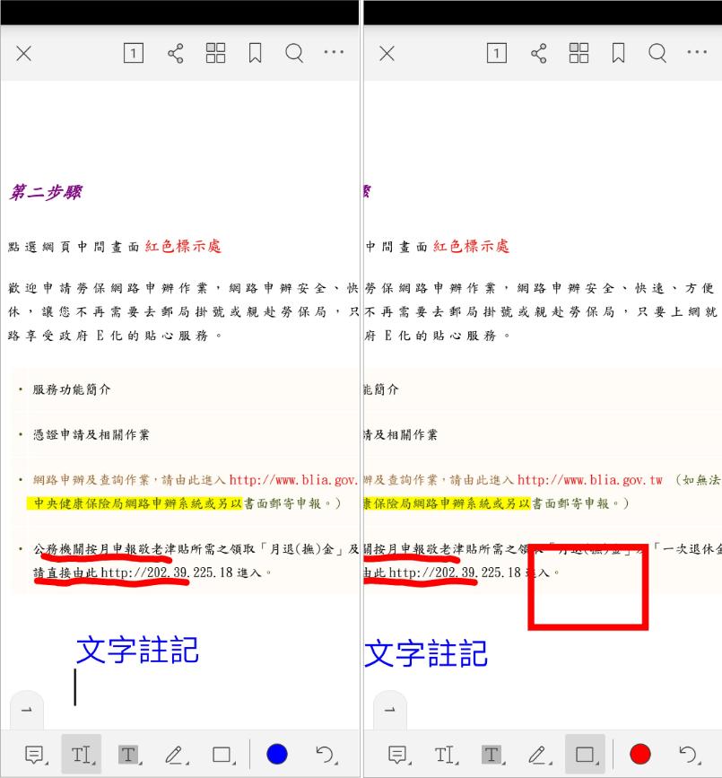 PDF 工具