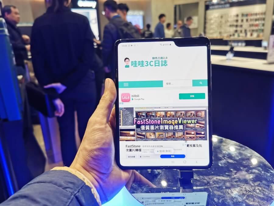 Galaxy Fold 台灣開賣