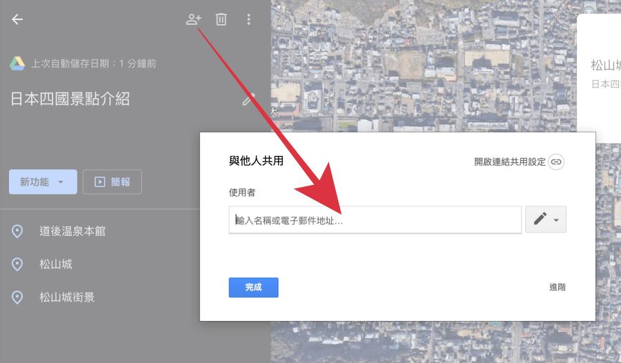 Google Earth 新功能
