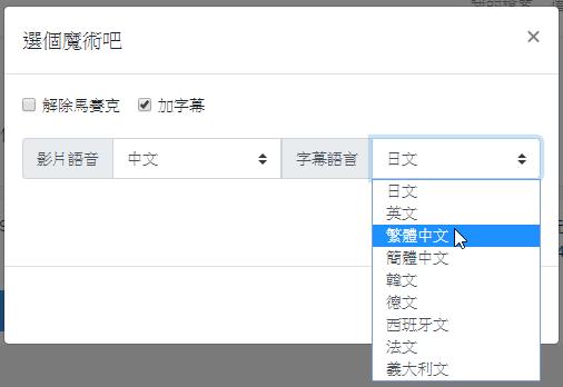 上字幕工具