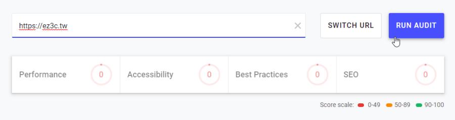 網站最佳化檢測工具