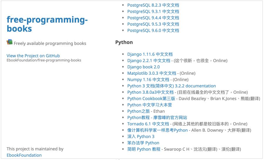 程式學習電子書