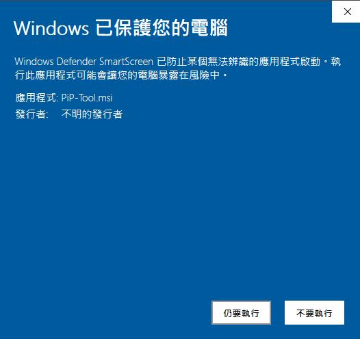 netflix子母畫面windows