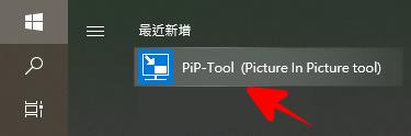 PiP-Tool