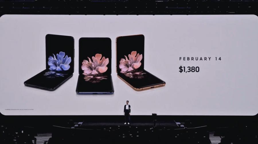 Galaxy Z Flip價格
