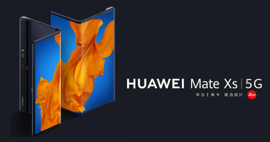 HUAWEI Mate Xs處理器