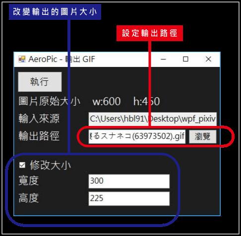 空白鍵預覽圖片Windows