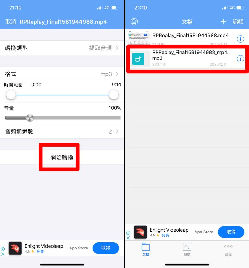 iphone鈴聲下載網站