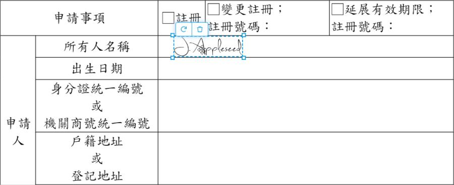 sejda PDF