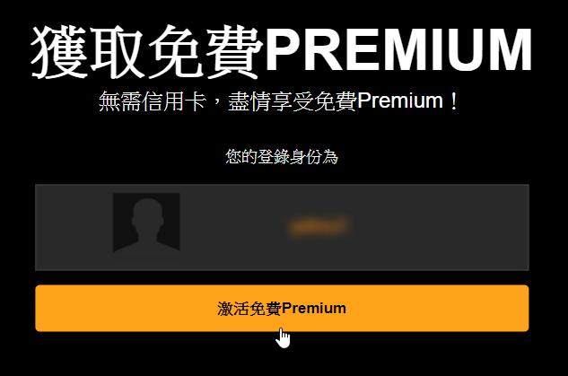 Pornhub Premium 居家防疫免費