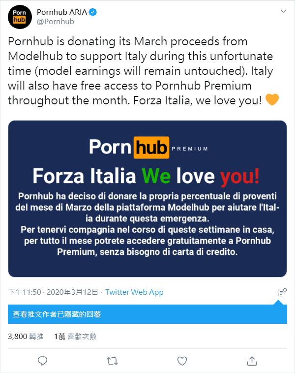 Pornhub Premium免費看