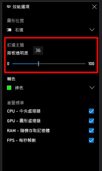 Windows 10 內建效能監測工具